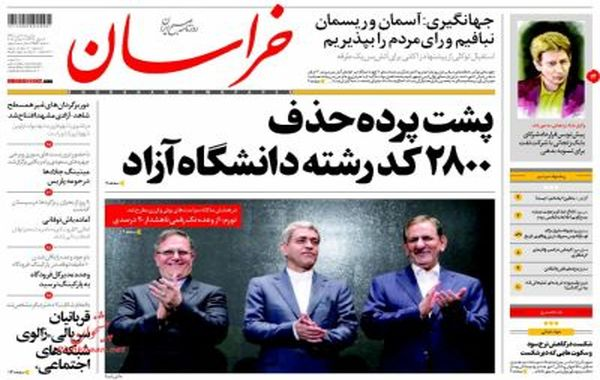 khorasannews_s (3)